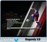 Anthology FIFA 1997-2013 [Ru/En] (RePack) 1996 - 2012 | Scorp1oN - скачать бесплатно торрент