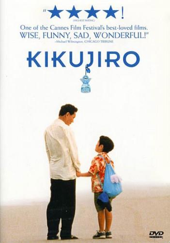 Kikujiro / Kikujir? no natsu (1999) PL.HDTV.XviD.700-LTN / Lektor PL + RMVB