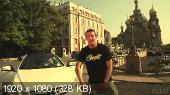 Loc-Dog ft. Tony VA - Питер, Питер (2012) HDTV 1080p