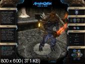 �������� ������ / Alvegia online (PC/2011/RUS)