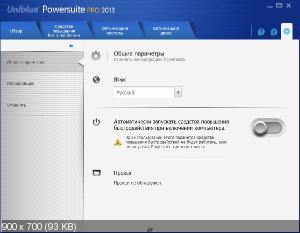 Uniblue PowerSuite Pro 2013 v 4.1.5.1 Final ENG/RUS