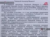 http://i53.fastpic.ru/thumb/2012/1213/24/cbca1ef7fa9a0bf84077ca61a0f17b24.jpeg