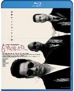 Брат якудзы / Brother (2000) BDRip 720p
