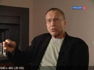 Монолог в 4-х частях. Андрей Кончаловский (2012) SATRip