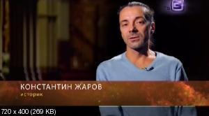 Апокалипсис / Апокалипсис древности (2012) SATRip