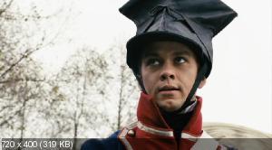 1812: Уланская баллада (2012|DVDRip|Лицензия)