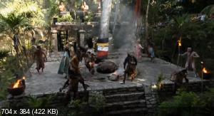 Календарь майя. За два дня до конца света (2012|IPTVRip) [Rip от GeneralFilm]