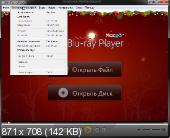 Blu-ray Player 2.7.3.1084 + Portable