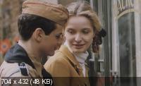 Европа, Европа / Europa Europa / Hitlerjunge Salomon (1990) DVDRip