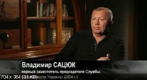 Березовский (2012) SATRip