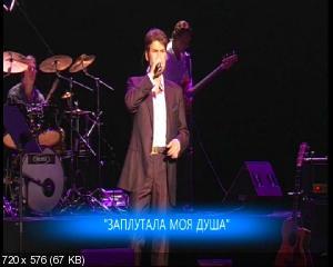 Андрей Бандера - Прикосновение (2012) DVD5
