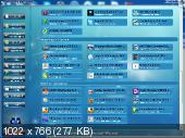WPI x86-x64 by OVGorskiy (декабрь 2012)