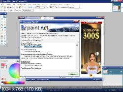 Paint.NET 3.5.5 + 3.5.10 (2012|Rus)