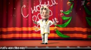 Новогодний смех на Первом (2013) SATRip