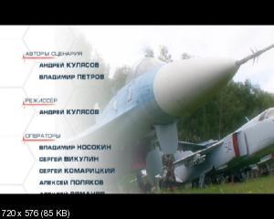 Су-27. Лучший в мире истребитель (2010) 2xDVD5 + DVDRip