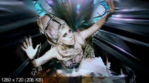 Lady Gaga, Madonna, David Guetta - Born To Express Love (Robin Skouteris Mix) (2012) HDTV 720p