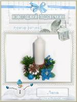 http://i53.fastpic.ru/thumb/2013/0109/93/3f5105a90a6bf2ffe7b3656787d68893.jpeg