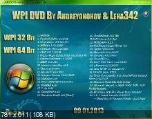 WPI DVD 9.01.2013 By Andreyonohov (RUS/2013)