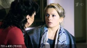 ���������� ��������� (2012) HDTVRip