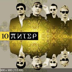 http://i53.fastpic.ru/thumb/2013/0114/55/9f35b70e6d8b4fa4da6135995edc3c55.jpeg