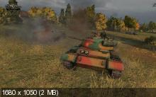 World of Tanks. Последнее обновление (0.8.3/2013)