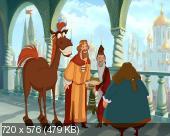 Три богатыря на дальних берегах (2012) DVD5 | Оригинальное [Лицензия]