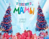 С новым годом, мамы! (2012) Blu-Ray + BDRip + DVD + HDRip