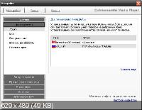 Quintessential Media Player 5.0.121 (Eng|Rus|2009)