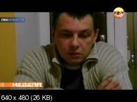 http://i53.fastpic.ru/thumb/2013/0119/83/4fcd962980725d3fbddfead9426a9c83.jpeg