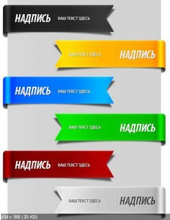 Ударный пакет графики. Версия 2.0 (2012)