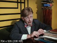 http://i53.fastpic.ru/thumb/2013/0120/4f/d6a338861904fb5958537f07a8b6894f.jpeg