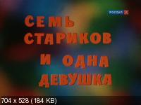http://i53.fastpic.ru/thumb/2013/0120/e5/68cb0ddd777ef9635498b7a95687cfe5.jpeg