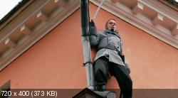 1812: Уланская Баллада (2012|BDRip|Лицензия) [Rip от HQCLUB]