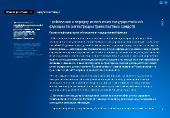 Экзаменационные билеты и тематические задачи ГИБДД 2013 Категории АБСД (2013/RUS)