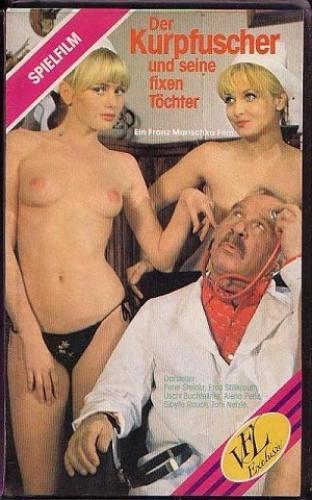 немецкая эротический фильм онлайн