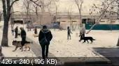 День учителя (2012) DVDRip {R.G.KinoMobile}