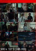 Promised Land (2012) DVDSCR XVID AC3