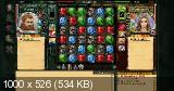 Технoмaгия [v. 1.1.2] (2008) PC