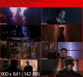 Kolekcjoner / The Collection (2012) PLSUBBED.DVDRip.XviD-MX