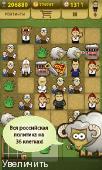 http://i53.fastpic.ru/thumb/2013/0129/41/813458adbe7d0677dc938a5202ef3241.jpeg