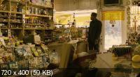 Самаритянин / The Samaritan (2012) BDRip