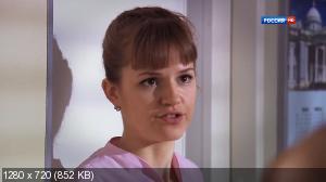 Склифосовский (2012) HDTV 1080i / 720p