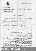 http://i53.fastpic.ru/thumb/2013/0131/4a/8776d0e4dd3845f925f9846098e4aa4a.jpeg