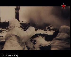 Сталинград. Победа, изменившая мир (2012) SATRemux