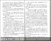 http://i53.fastpic.ru/thumb/2013/0202/e2/d12183a6b7d970226a23ee95ec7284e2.jpeg