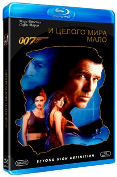 ������ ���� 007: � ������ ���� ���� / The World Is Not Enough (1999) Blu-Ray Remux 1080p