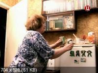 Осторожно, мошенники! Осторожно, БАД! (2013) IPTVRip