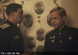 Торпедоносцы (1983) DVD9 + DVDRip