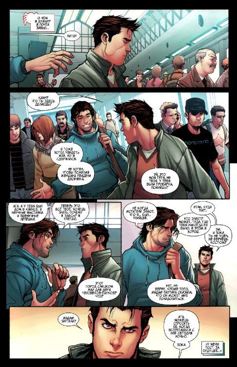 Amazing Spider-Man(1962-2012|700|Stan Lee)