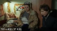 Немой (2012) SATRip